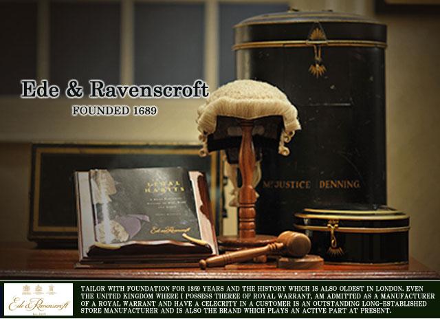 Ede & Ravenscroft - イード & レーベンスクロフト